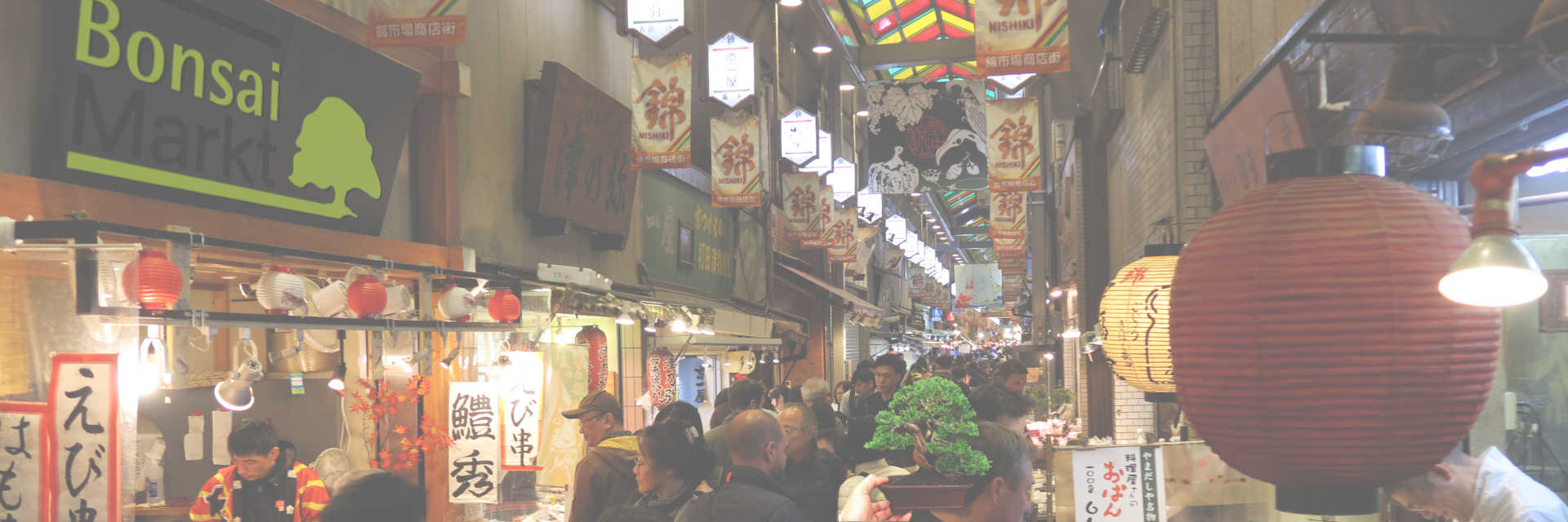 Bonsai Markt
